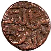 ½ Falus - Muhammad Shah I – avers
