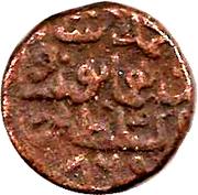 ½ Falus - Muhammad Shah I – revers