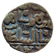 1 Gani of Ala Al-din Ahmad Shah II (Bahmani Sultanate) – avers