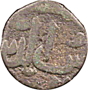 ½ Gani - Shams al-Din Muhammad Shah III – avers
