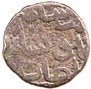 ½ Gani - Shams al-Din Muhammad Shah III – revers