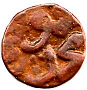 1/3 Gani - Nizam Al Din Ahmad Shah III – revers