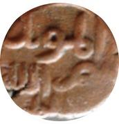 1 Falus - Ala-Ud-Din Ahmad Shah II – avers
