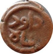 1 Falus - Ala-Ud-Din Ahmad Shah II – revers