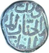 1 Gani - Mahmud Shah – avers