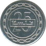 25 fils Hamed ben Issa (Cupronickel, 2e type) – revers