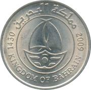 50 fils Hamed ben Issa (Cupronickel, 2e type) – avers