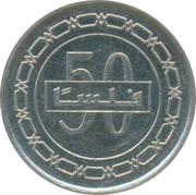 50 fils Hamed ben Issa (Cupronickel, 2e type) -  revers