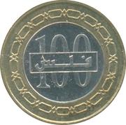 100 fils Hamed ben Issa (2e type) -  revers