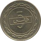 5 fils Hamed ben Issa (laiton, 1er type) – revers