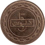 5 fils Hamed ben Issa (laiton, 2e type) – revers