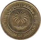 5 fils Hamed ben Issa (acier plaqué laiton, 2e type) – avers