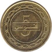 5 fils Hamed ben Issa (acier plaqué laiton, 2e type) – revers