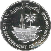250 fils Issa ben Salmane (argent) – avers