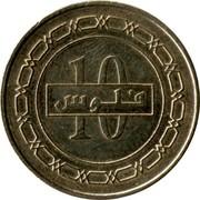 10 fils Hamed ben Issa (laiton, 2e type) -  revers