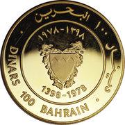 100 Dinars - Isa Bin Salman – revers