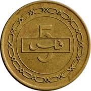 5 fils Issa ben Salmane – revers
