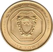 10 Dinars - Isa Bin Salman (Ville d'Isa) – revers