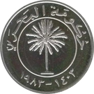 5 Fils - Isa bin Salman (Silver Proof Issue) – avers