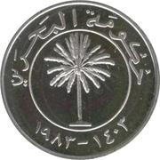 5 Fils - Isa bin Salman (Silver Proof Issue) – avers