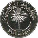 10 Fils - Isa bin Salman (Silver Proof Issue) – avers