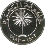 10 Fils - Isa bin Salman (Silver Proof Issue) -  avers