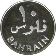 10 Fils - Isa bin Salman (Silver Proof Issue) -  revers