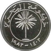25 fils - Isa bin Salman (Silver Proof Issue) – avers