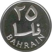 25 fils - Isa bin Salman (Silver Proof Issue) – revers