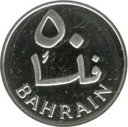 50 Fils - Isa bin Salman (Silver Proof Issue) – revers