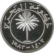 100 Fils - Isa bin Salman – avers
