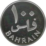 100 Fils - Isa bin Salman – revers
