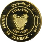 50 dinars Isa (Bahrain Monetary Agency) – revers