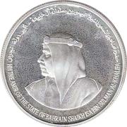 5 Dinars - Isa (Nations Unies) -  avers