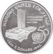 5 Dinars - Isa (Nations Unies) -  revers