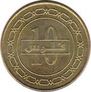 10 fils Hamed ben Issa (acier plaqué laiton, 2e type) – revers