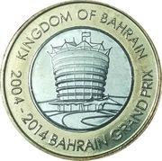 100 Fils - 10 ans du Grand Prix de Bahreïn – avers