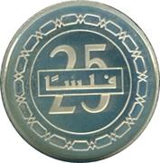 25 Fils - Hamad – revers