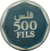 500 Fils - Hamad -  revers