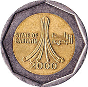 500 fils  Isa bin Salman – avers