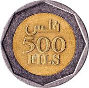 500 fils  Isa bin Salman – revers