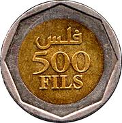500 fils Hamed ben Issa – revers