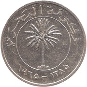 100 fils - Issa ben Salmane -  avers