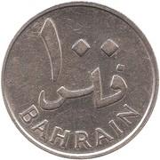 100 fils - Issa ben Salmane -  revers