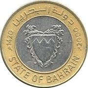 100 fils Issa ben Salmane / Hamed ben Issa -  avers