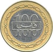 100 fils Issa ben Salmane / Hamed ben Issa -  revers