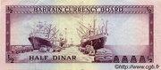 1/2 Dinar – revers