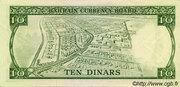 10 Dinars – revers