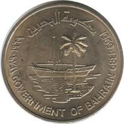250 fils Issa ben Salmane (cupronickel) -  avers