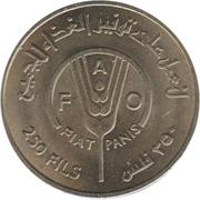 250 fils Issa ben Salmane (cupronickel) -  revers